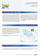Groundwater monitoring country profile - Russian Federation