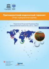 GGRETA Case study assessment report Pretashkent