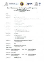 Agenda GGMN Workshop on 15-16 March 2016 in Bangkok, Thailand